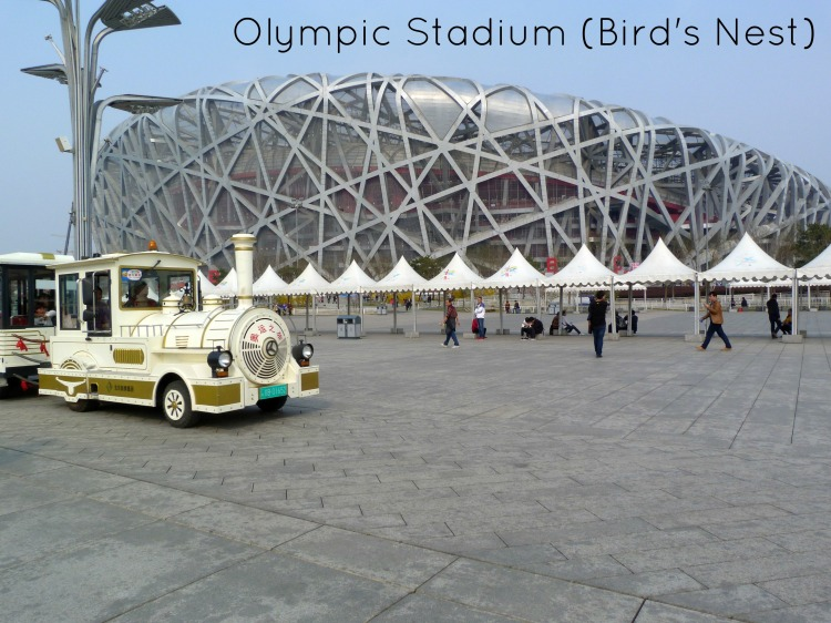 Olympic Stadium Birds Nest