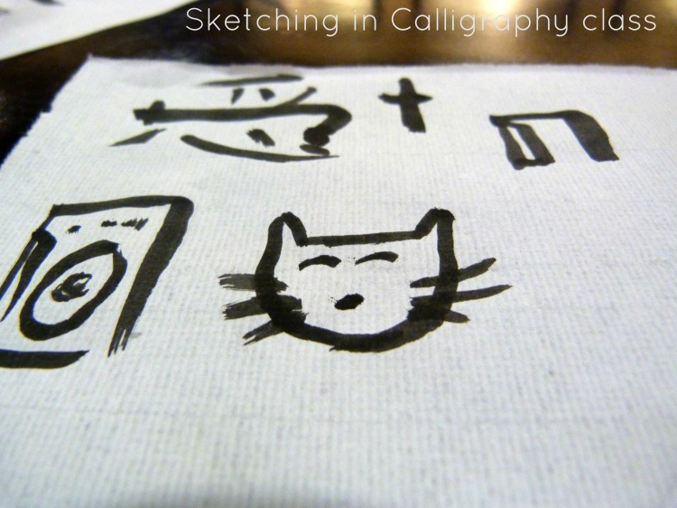 Sketching in Calligraphy class